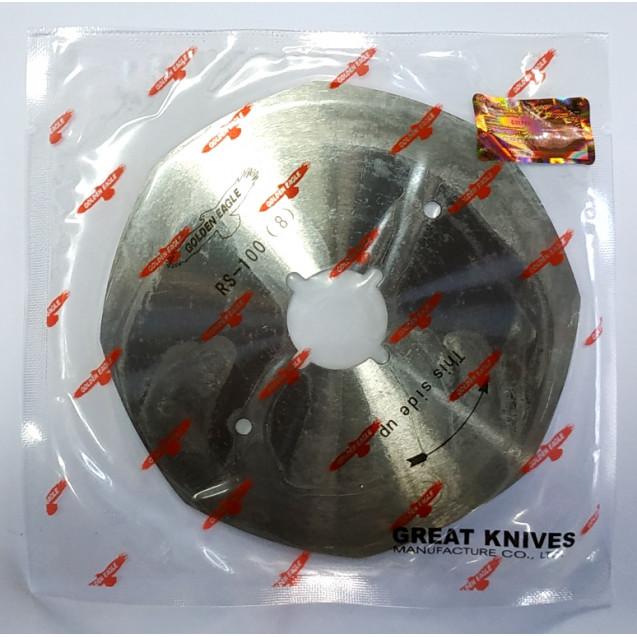 Лезвие для дискового ножа Golden Eagle RS-100 (8)