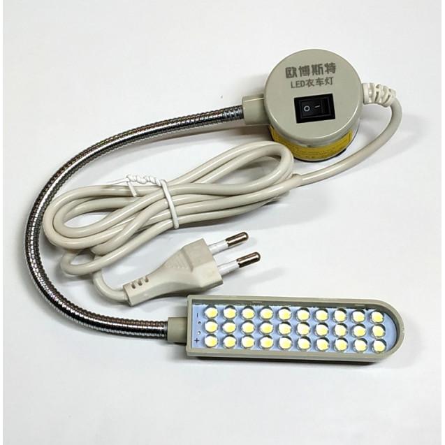Светильник на магните для швейной машины FSM-830 Euro