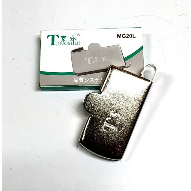Магнит для швейной машинки MG20L