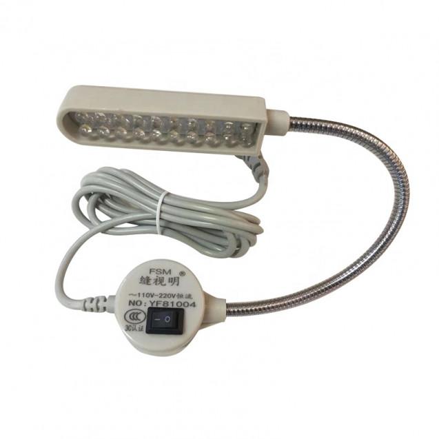 Светильник на магните для швейной машины FSM-830